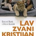 Lav Zvani Kristijan - Serbia